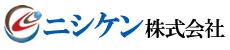 大型施設内装施工の鹿児島・ニシケン株式会社